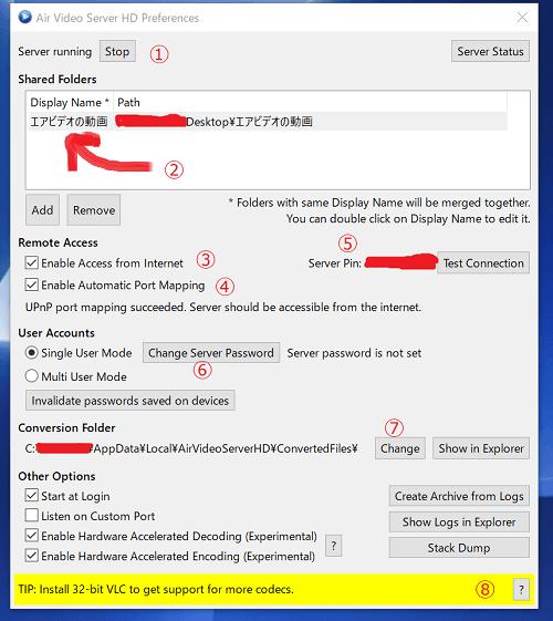 新しいファイルを追加する方法