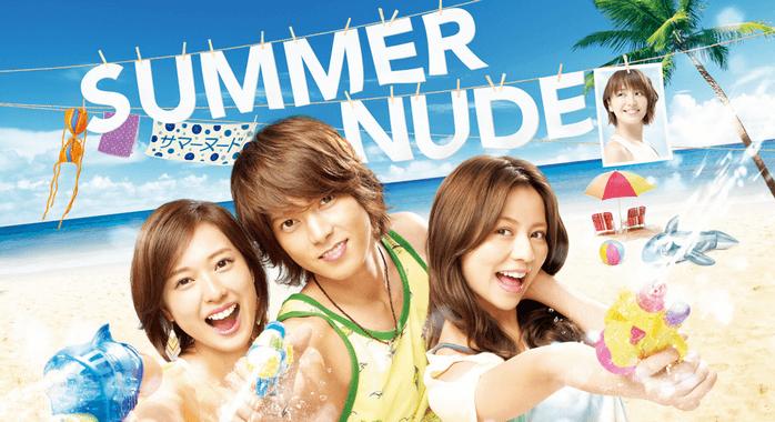 ドラマ「SUMMER NUDE」