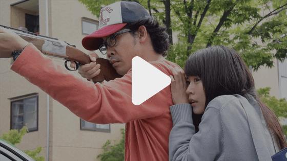 アイアムアヒーローの動画再生