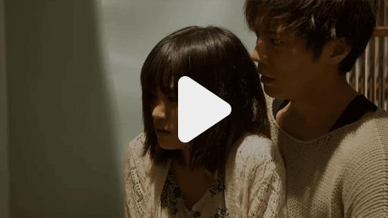 クロユリ団地の動画再生