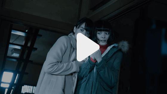 貞子vs伽椰子の動画再生