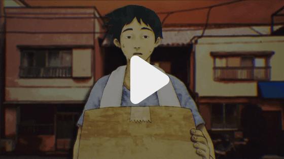 闇芝居の動画再生