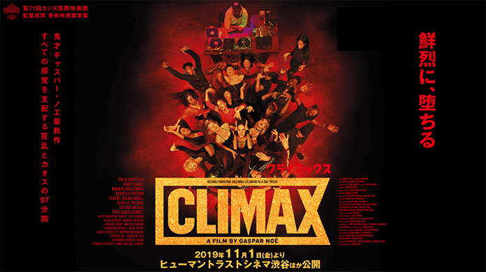CLIMAXのTOP