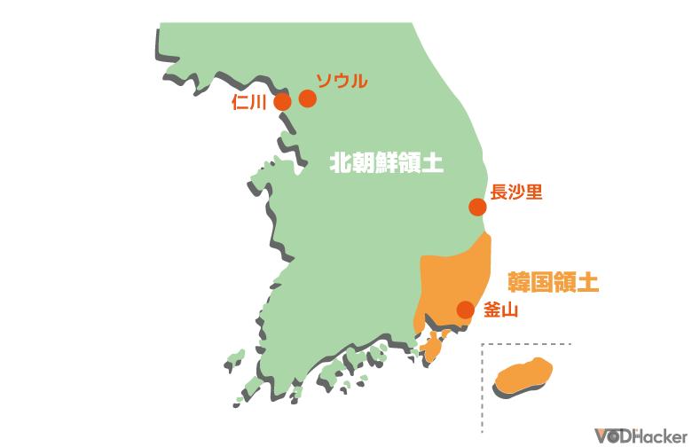 朝鮮戦争時の領土図