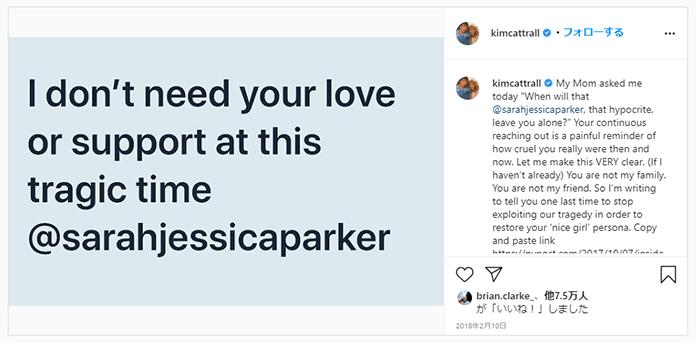 キム・キャトラルの公式Instagramからの引用画像